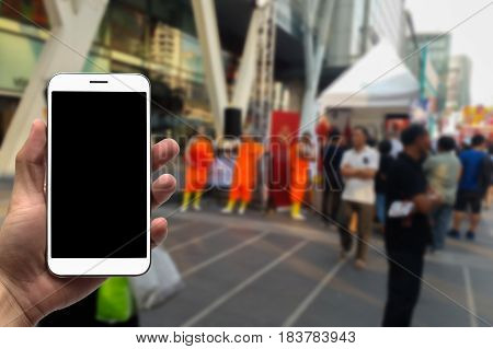blurred photo, Blurry image, Show of the Chinese people, background