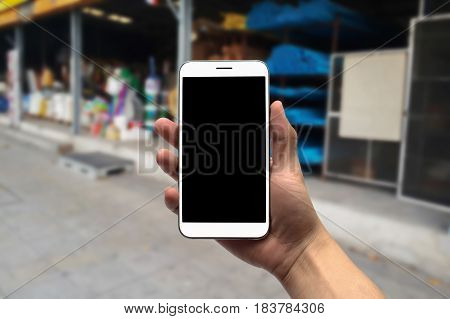 blurred photo, Blurry image, Hardware shop, background