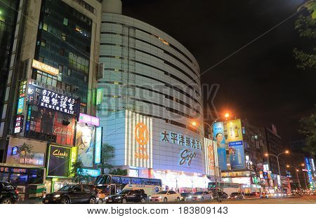 TAIPEI TAIWAN - DECEMBER 7, 2016: Pacific Sogo department store. Sogo is a Japanese department store chain that operates an extensive network of branches in Asia founded in 1831