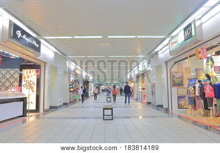 TAIPEI TAIWAN - DECEMBER 7, 2016: Unidentified people visit East Metro Mall. East Metro Mall is an underground shopping mall located in Zhougxiao Xinsheng.