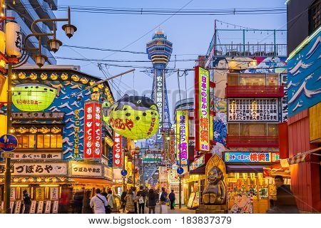 Tsutenkaku Tower In Shinsekai District Of Osaka, Japan