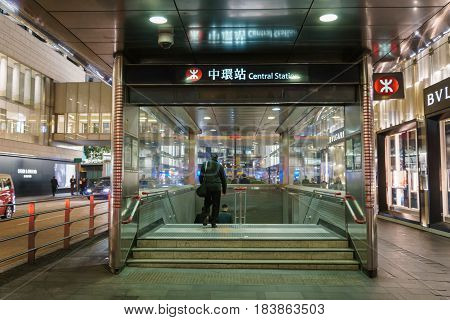 Hong Kong - circa March 2017: Hong Kong MTR central station in the night. The Mass Transit Railway is the rapid transit railway system of Hong Kong.