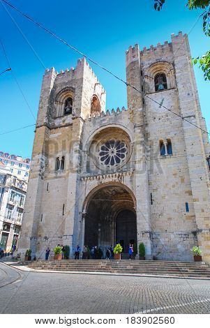 Lisbon Se Cathedral entrance with two gothic towers