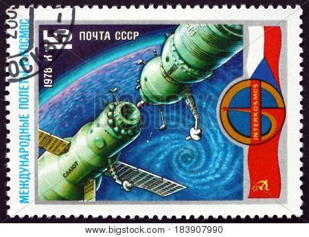 RUSSIA - CIRCA 1978: a stamp printed in Russia shows Docking in Space Intercosmos Soviet-Czechoslovak Cooperative Space Program circa 1978
