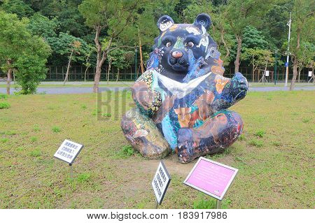 TAIPEI TAIWAN - DECEMBER 8, 2016: Panda statue at Taipei Zoo. Taipei Zoo is a public zoological garden and one of the most popular tourist attraction in Taipei.