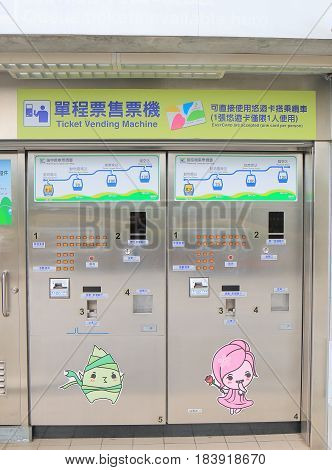 TAIPEI TAIWAN - DECEMBER 8, 2016: Maokong Gondola station ticket vending machine. Maokong Gondola is a gondola lift transportation system in Taipei opened in 2009