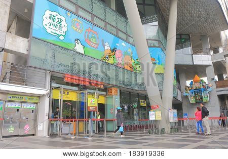TAIPEI TAIWAN - DECEMBER 8, 2016: Unidentified people visit Maokong Gondola station. Maokong Gondola is a gondola lift transportation system in Taipei opened in 2008