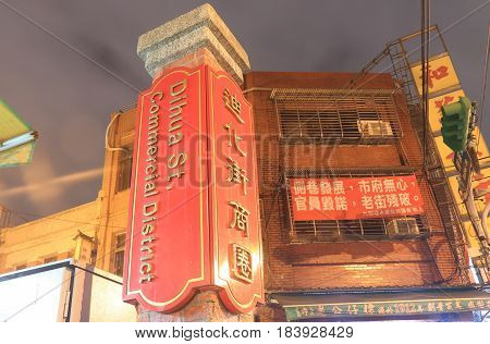 TAIPEI TAIWAN - DECEMBER 8, 2016: Dihua Street commercial district night cityscape. Dihua Street was constructed during the 1850s and has been an important centre for commerce in Taiwanese products.