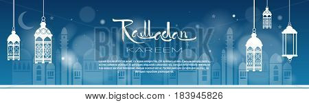 Ramadan Kareem Muslim Religion Holy Month Flat Vector Illustration