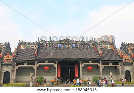 GUANGZHOU CHINA - NOVEMBER 13, 2016: Unidentified people visit Chen Clan Academy. Chen Clan Academy is an academic temple built in 1895