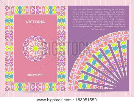 A4 Size Business Template With Colorful Mosaic Frame, Border, Mandala, For Restaurant Menu, Flyer, G