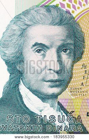 Roger Joseph Boscovich portrait from Croatian money