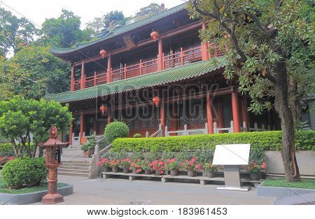 Temple of the Six Banyan Trees in Guangzhou China. Temple of the Six Banyan Trees was first constructed by the monk Tanyu in 539