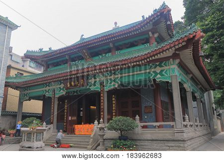 GUANGZHOU CHINA - NOVEMBER 13, 2016: Temple of the Six Banyan Trees in Guangzhou China. Temple of the Six Banyan Trees was first constructed by the monk Tanyu in 539