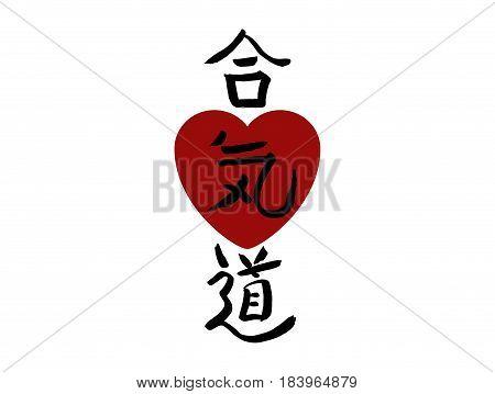 Japan flag. Aikido - vector japanese symbols on sun background. Sun stylized heart. Symbols harmony, energy and way