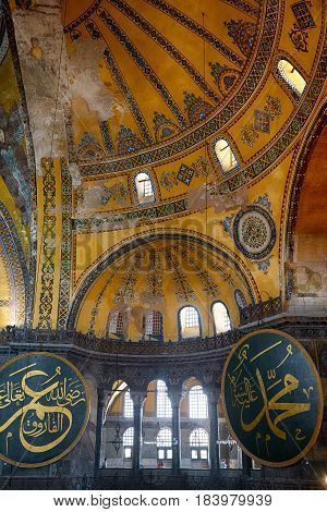 Interior Of The Hagia Sophia With Islamic Elements On The Top Of The Main Dome.