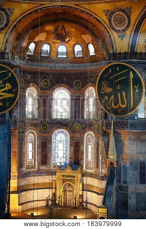 The Interior Of The Hagia Sophia With Famouse Islamic Elements, Istanbul
