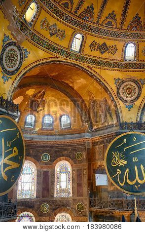 Interior Of The Hagia Sophia With Islamic And Elements On The Top Of The Main Dome.