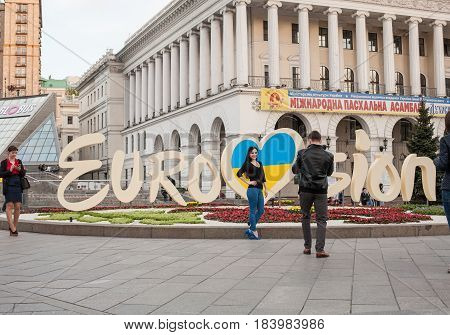 KYIV UKRAINE - APRIL 28 2017: Official logo of Eurovision Song Contest 2017 located on Maidan Nezalezhnosti (Independence Square)