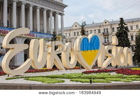KYIV UKRAINE - APRIL 29 2017: Official logo of Eurovision Song Contest 2017 located on Maidan Nezalezhnosti (Independence Square)