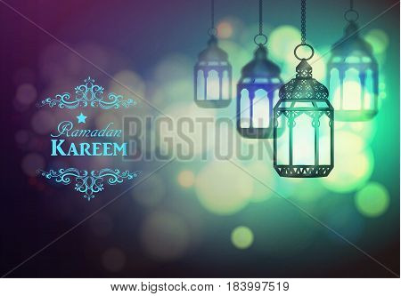 Intricate Arabic lamps with lights for Ramadan Kareem vector