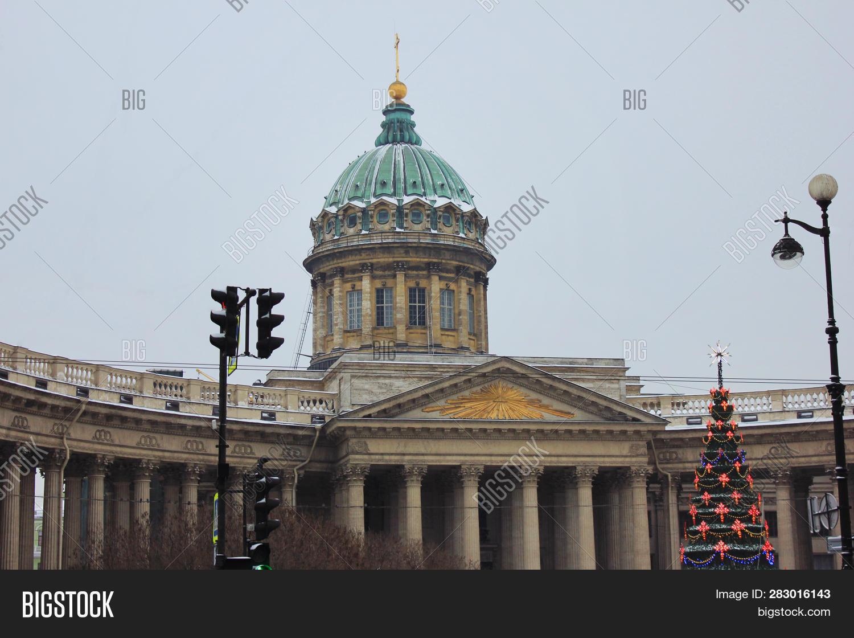 Kazan Cathedral Image Photo Free Trial Bigstock