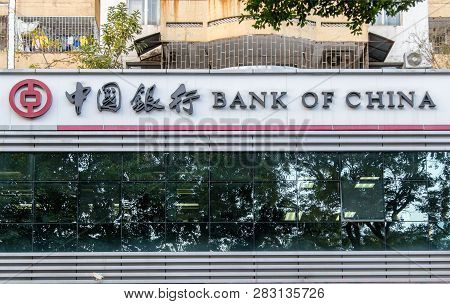 Shenzhen, China - November 23. 2018: A Branch Of Bank Of China In The City Of Shenzhen, China. Bank