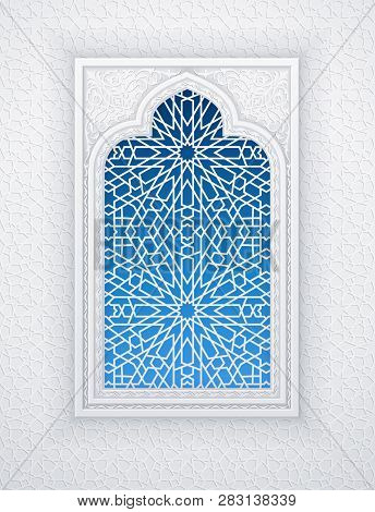 Illustration Of Window Of Mosque, Geometric Pattern, Background For Ramadan Kareem Greeting Cards, E