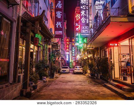 Zhangjiajie/china - 14 October 2018:beautiful City Of Zhangjiajie City In The Night In Holiday Time.