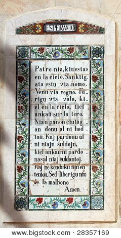 Lord's Prayer in the Pater Noster Chapel in Jerusalem poster