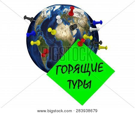 Hot Tours Around The World. Globe With Office Pins And A Green Note With The Inscription Hot Tours (