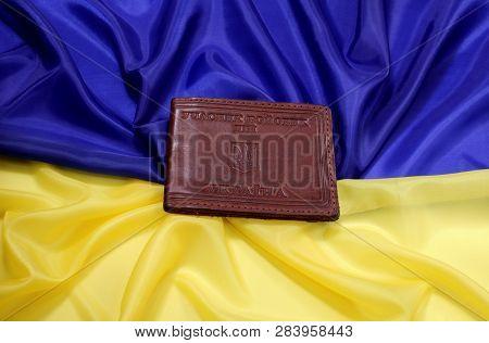 Kiev. Ukraine. February 12, 2019. Illustrative Editorial. Leather Case For Identity Of Enemy Combata
