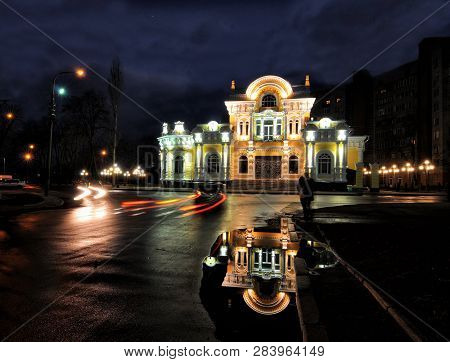 Scenic Nightscape Of Cherkasy, Ukraine. Illuminated Scherbynas Mansion - Wedding Palace