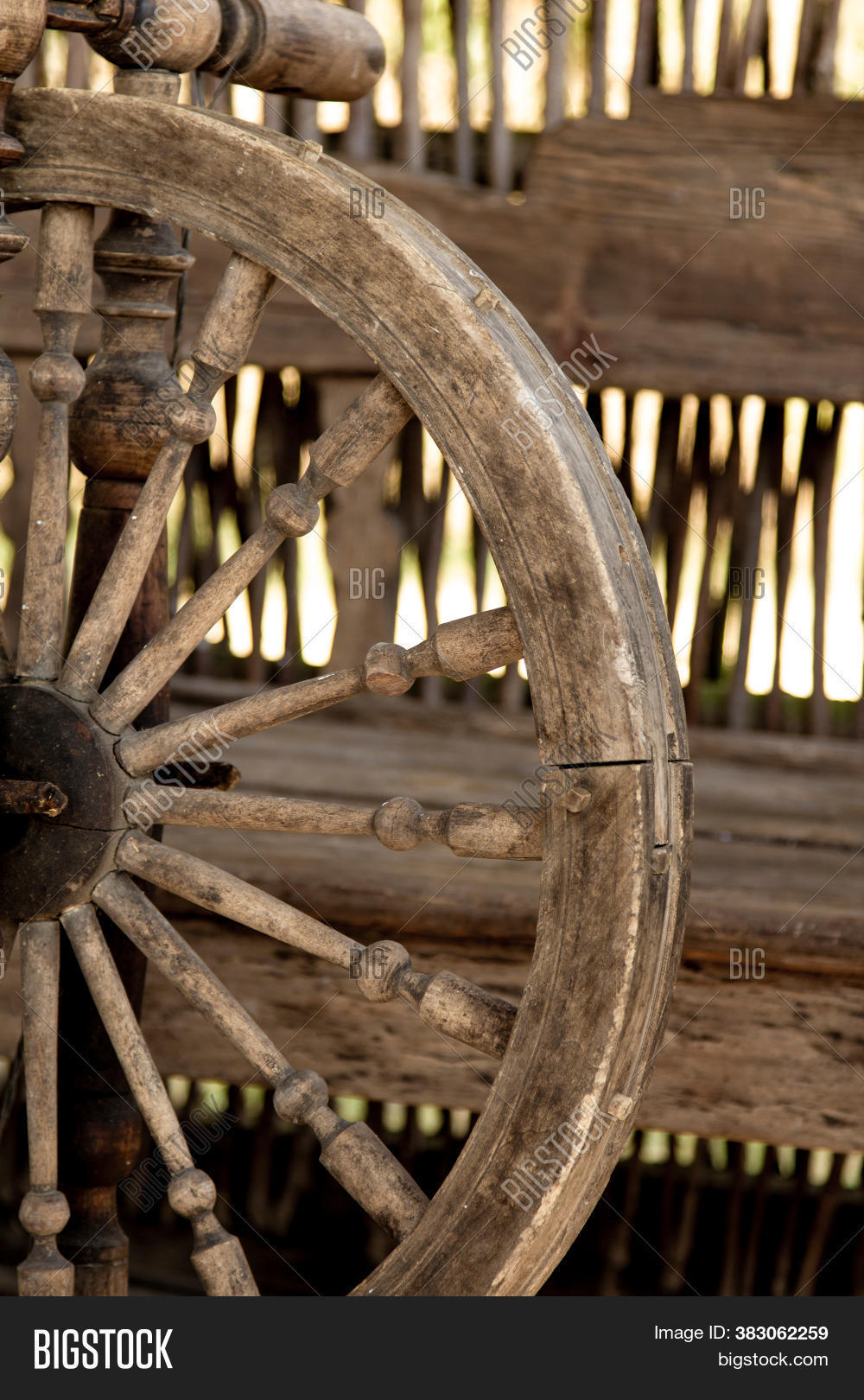 Old Antique Spinning Image Photo Free Trial Bigstock