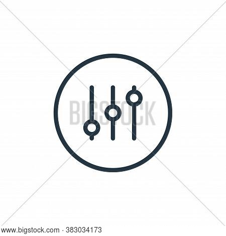 mixer icon isolated on white background from media players collection. mixer icon trendy and modern