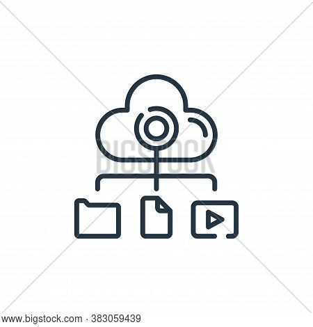 cloud icon isolated on white background from digital learning collection. cloud icon trendy and mode