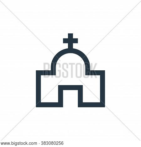 church icon isolated on white background from property collection. church icon trendy and modern chu