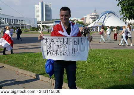 Minsk, Belarus - August 30, 2020. Protesters Against The Incumbent President Of Belarus Took To The
