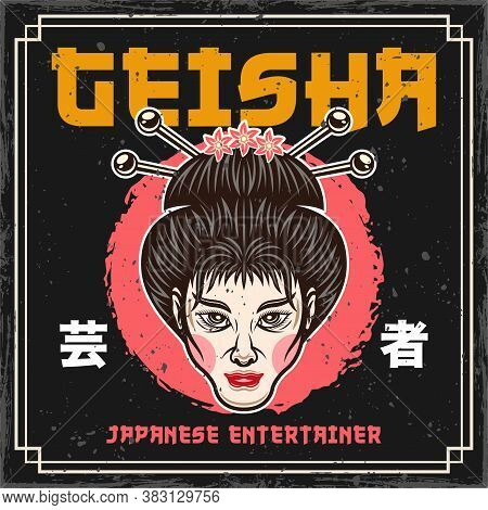 Geisha Japanese Girl Vector Colored Decorative Illustration In Retro Style With Text And Grunge Text