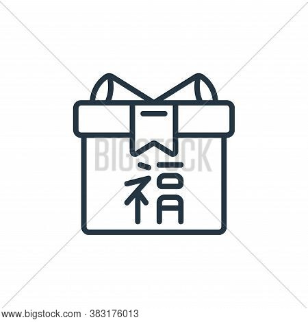 present icon isolated on white background from chinese new year collection. present icon trendy and