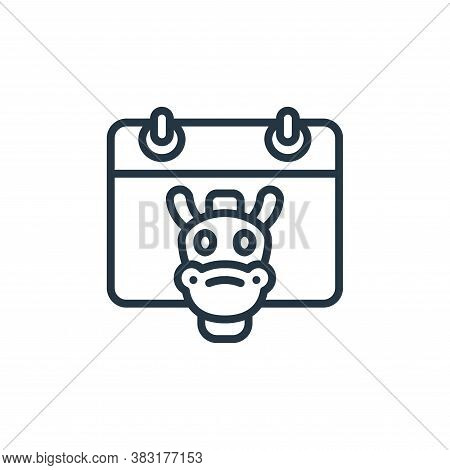 horse icon isolated on white background from chinese new year collection. horse icon trendy and mode
