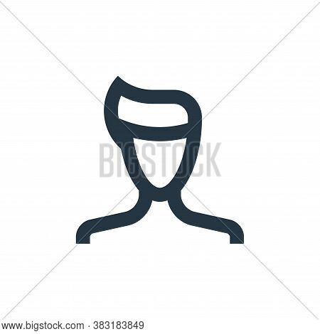 avatar icon isolated on white background from avatars collection. avatar icon trendy and modern avat