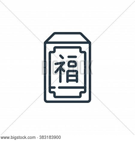 envelope icon isolated on white background from chinese new year collection. envelope icon trendy an