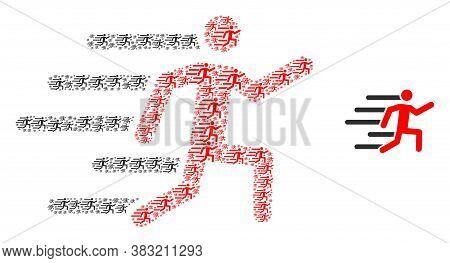 Vector Active Person Collage Is Designed Of Repeating Recursive Active Person Items. Recursive Combi