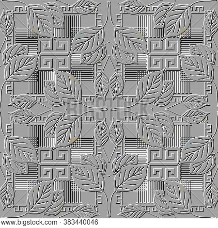 Embossed 3d Vector Seamless Pattern. Greek Ornamental Leafy Gray Background. Geometric Textured Repe
