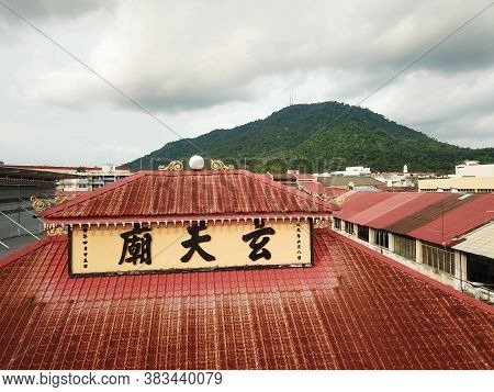 Bukit Mertajam, Penang/malaysia - Jun 04 2019: Archway At Pek Kong Cheng Temple.