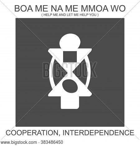 Vector Icon With African Adinkra Symbol Nyame Biribi Wo Soro. Symbol Of Hope And Trust