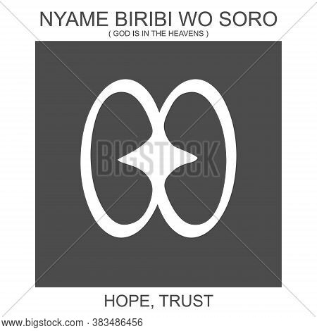 Vector Icon With African Adinkra Symbol Boa Me Na Me Mmoa Wo. Symbol Of Cooperation And Interdepende