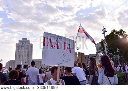 People Take Part In A Demonstration In Minsk, Belarus, On August 17, 2020 Against The Police Violenc