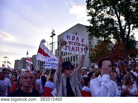 People Take Part In A Demonstration In Minsk, Belarus, On August 16, 2020 Against The Police Violenc